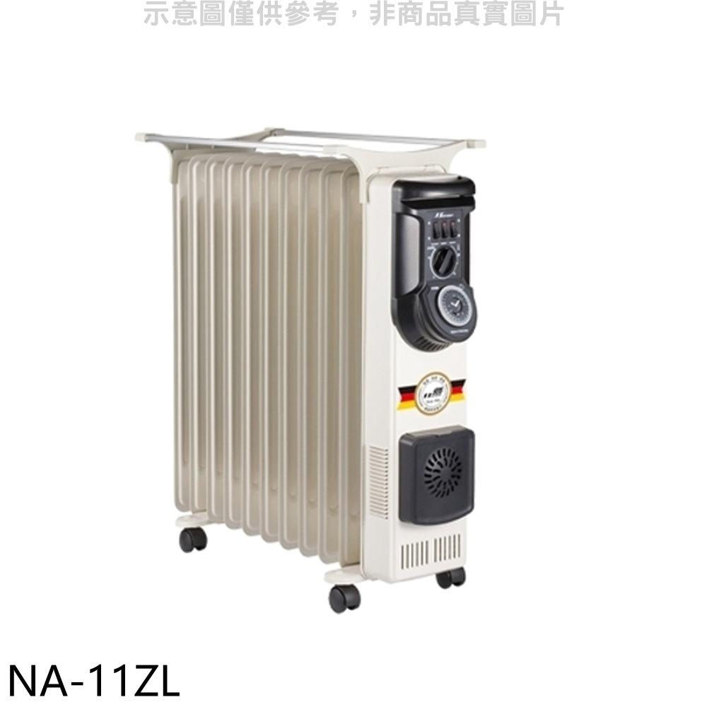 《結帳更優惠》北方【NA-11ZL】11葉片式恆溫電暖爐《來店LG加碼第2件現折94折+12期0利率》