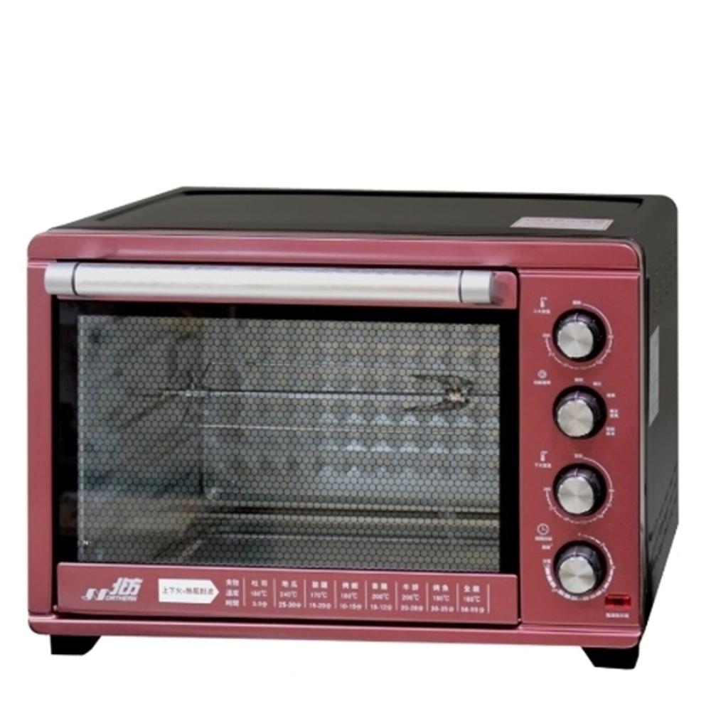 《結帳更優惠》北方【PF536】36L雙溫控旋風電烤箱《來店LG加碼第2件現折94折+12期0利率》
