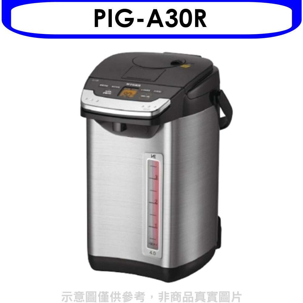 虎牌【PIG-A30R】3.0L無蒸氣雙模式出水VE節能真空熱水瓶《來店LG加碼第2件現折94折+12期0利率》