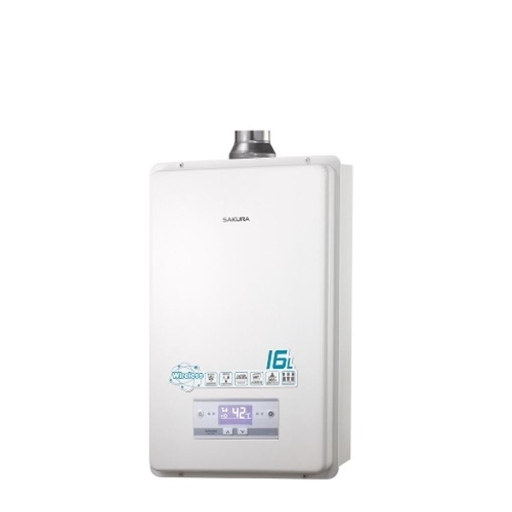 《結帳更優惠》(含全省安裝)櫻花16L強制排氣(與SH1625同款)熱水器數位式SH-1625《來店LG加碼第2件現折94折+12期0利率》