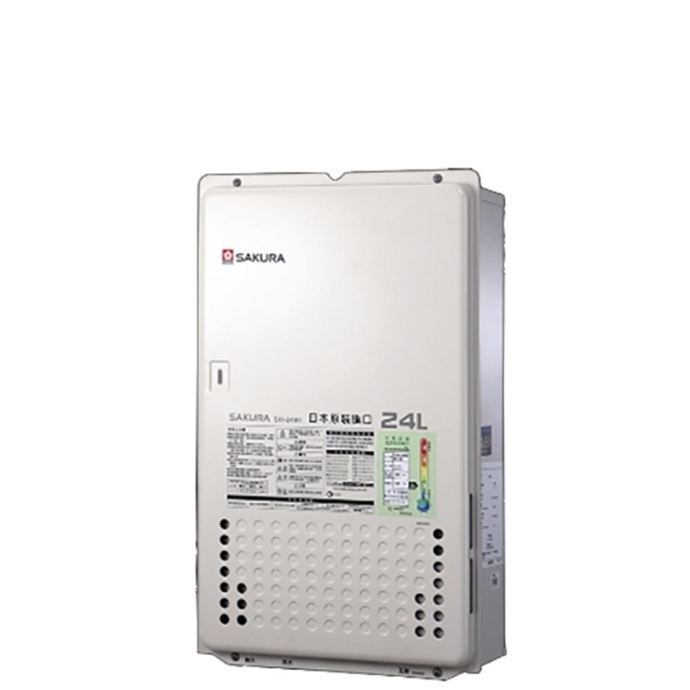《結帳更優惠》(含全省安裝)櫻花數位式24公升日本進口(與SH2480同款)熱水器數位式SH-2480《來店LG加碼第2件現折94折+12期0利率》