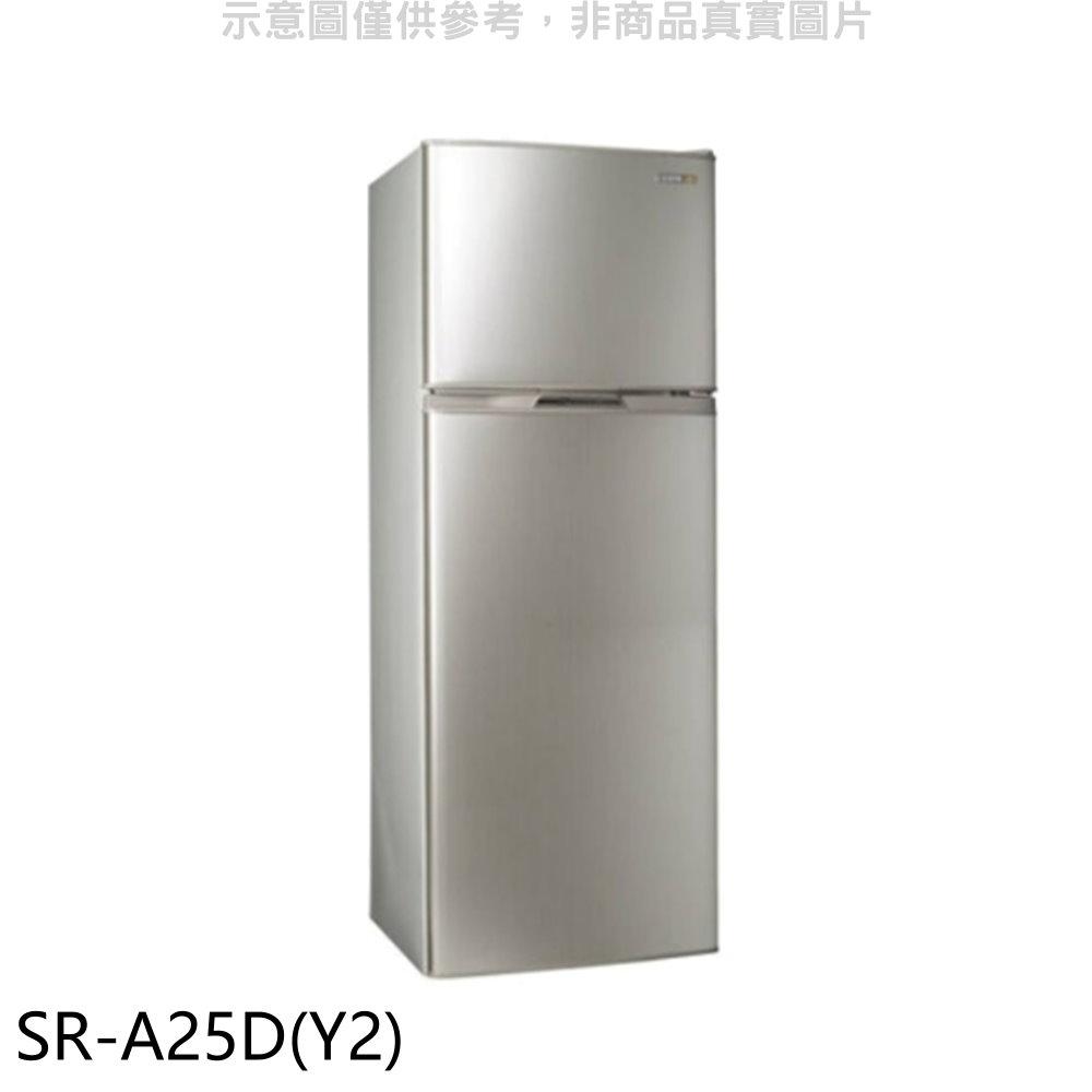 《結帳更優惠》SAMPO聲寶【SR-A25D(Y2)】 250L雙門變頻冰箱《來店LG加碼第2件現折94折+12期0利率》