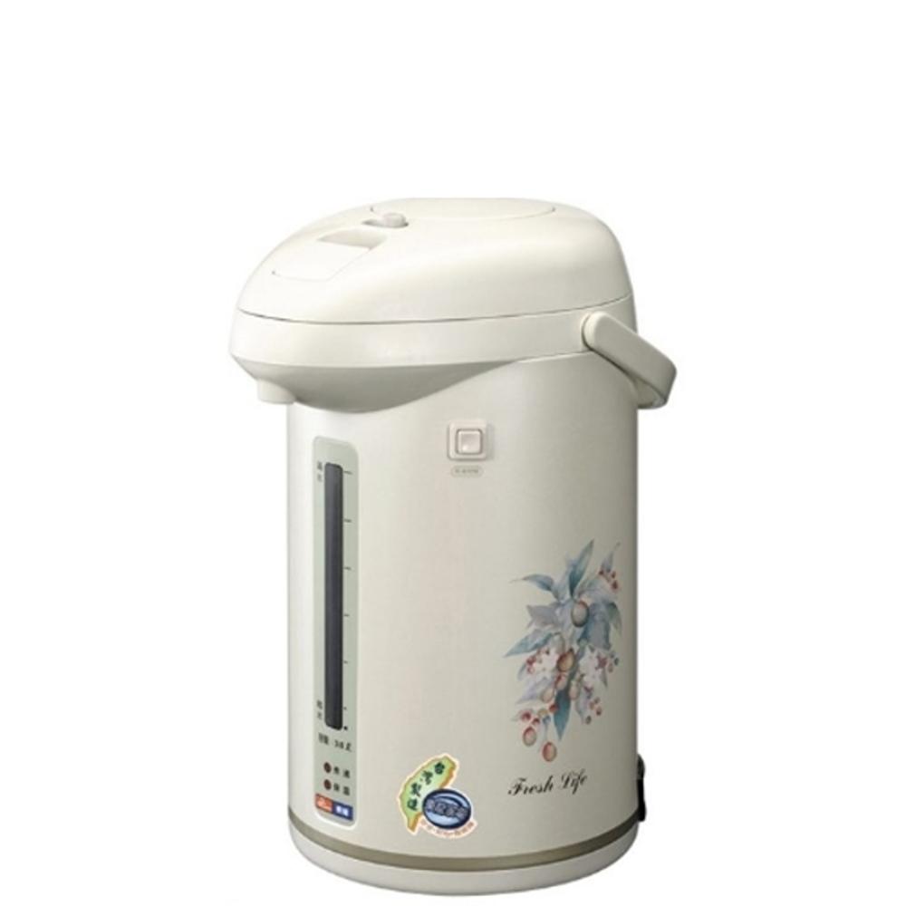 東龍【TE-036H】熱水瓶《來店LG加碼第2件現折94折+12期0利率》