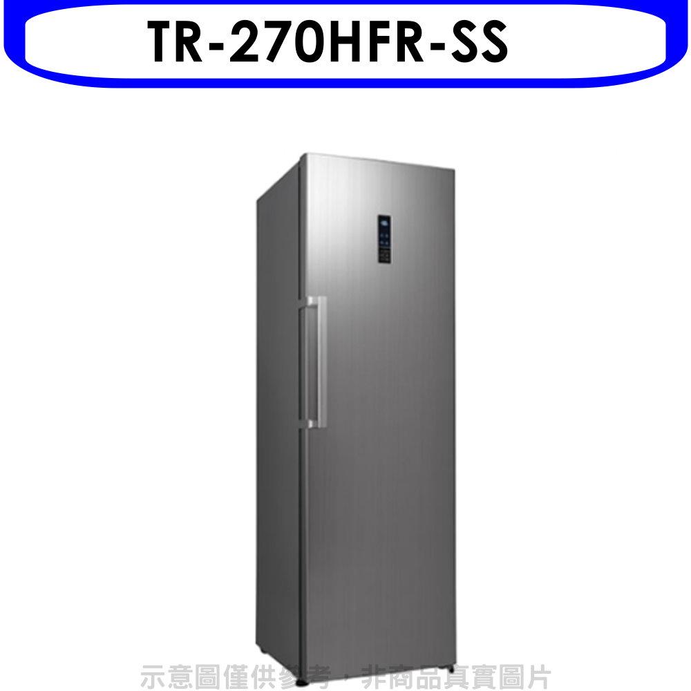 《結帳更優惠》TATUNG大同【TR-270HFR-SS】《三門》單門冷凍櫃《來店LG加碼第2件現折94折+12期0利率》