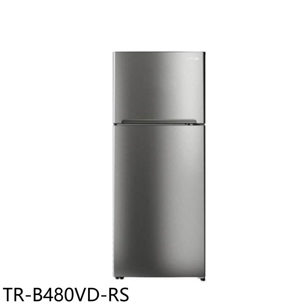《結帳更優惠》TATUNG大同【TR-B480VD-RS】480L變頻雙門冰箱《來店LG加碼第2件現折94折+12期0利率》