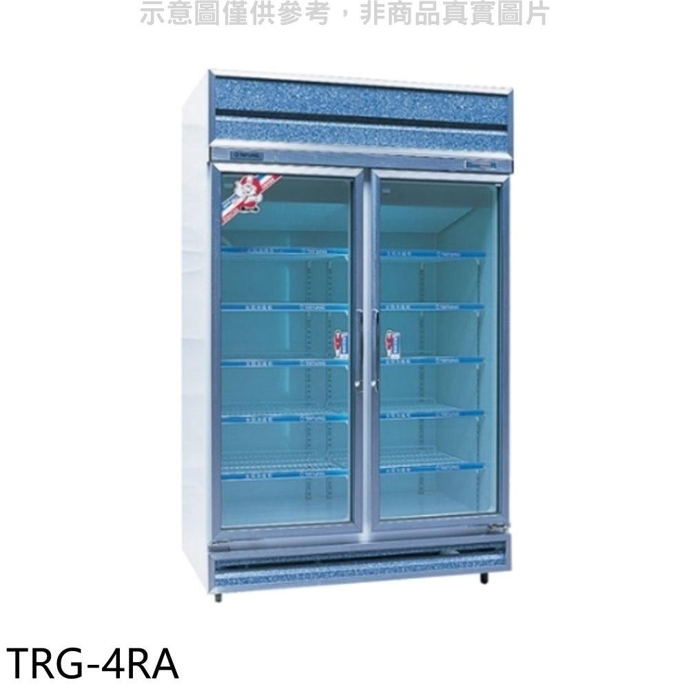 《結帳更優惠》TATUNG大同【TRG-4RA】《三門》冷藏櫃《來店LG加碼第2件現折94折+12期0利率》