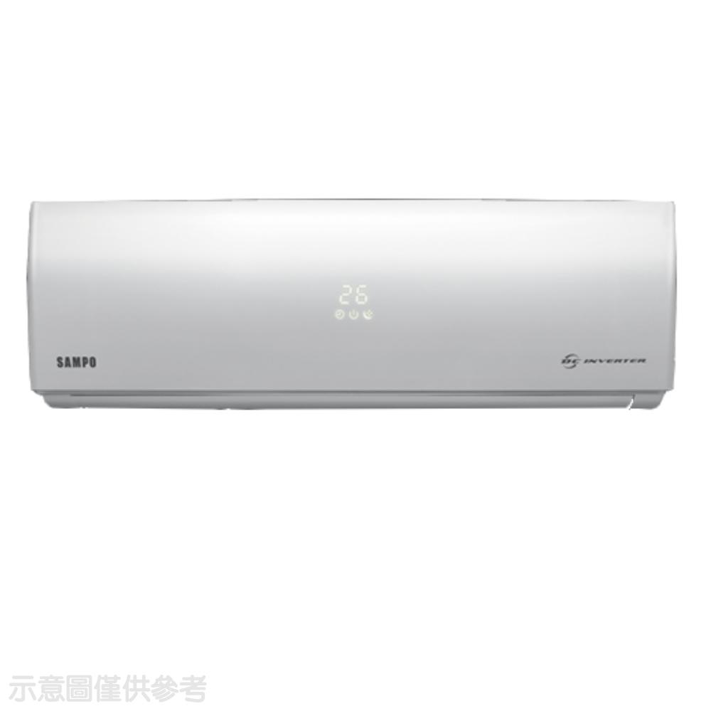 FB分享送500★(含標準安裝)聲寶變頻分離式冷氣4坪精品型AU-SF28D/AM-SF28D《LG第3件88折+12期0利率》