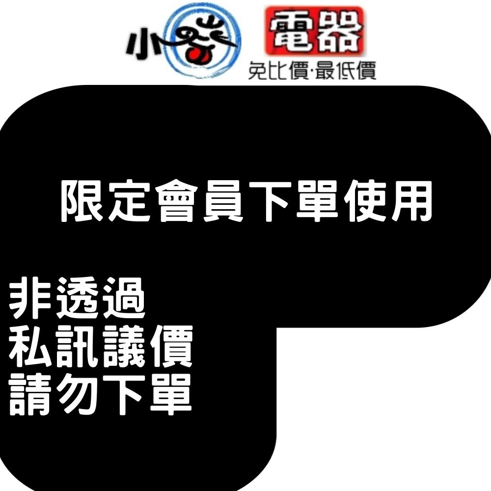 FB分享送吸塵器★特殊賣場(LG商品)《門市第4件8折優惠》