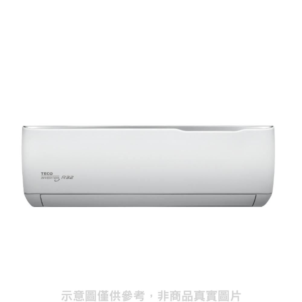 FB分享送吸塵器★東元變頻精品系列分離式冷氣11坪MS72IC-GA1/MA72IC-GA1《門市第4件8折優惠》