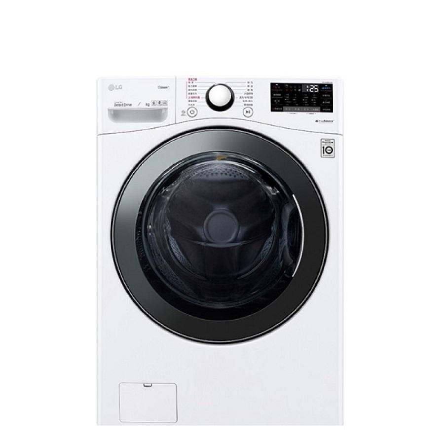 FB分享送吸塵器★《結帳再95折》LG樂金15公斤滾筒蒸洗脫洗衣機WD-S15TBW《門市第4件8折優惠》