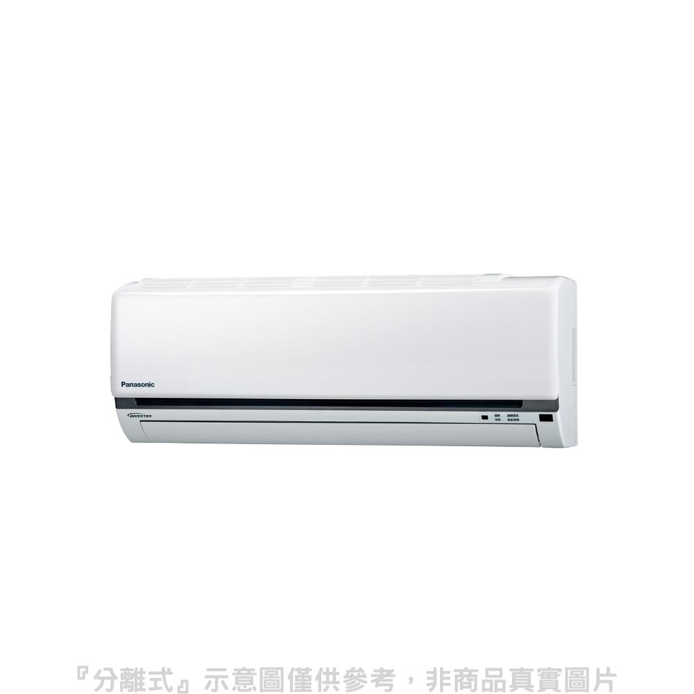 FB分享送吸塵器★日立變頻冷暖分離式冷氣內機11坪RAS-71NF《門市第4件8折優惠》