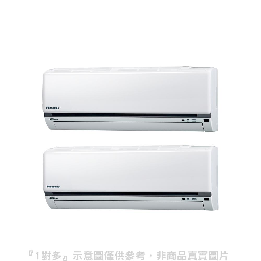 第3件88折+12期0利率★日立變頻冷暖1對2分離式冷氣RAM-50NK/RAS-22NK/RAS-22NK《來店LG加碼第3件現折88折+12期0利率》
